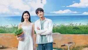 Summer Again ฤดูร้อนย้อนวัยรัก ซับไทย EP.1