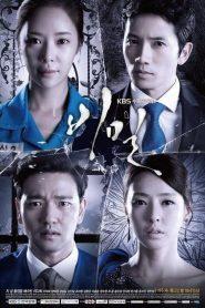ซีรี่ย์เกาหลี Secret Love ซ่อนรัก ซ่อนแค้น ตอนที่ 1-16 จบ