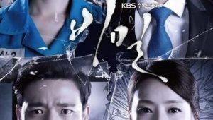 Secret Love ซ่อนรัก ซ่อนแค้น ซับไทย EP.1