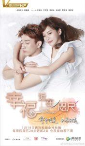 ซีรี่ย์จีน Love is in the Air เทวดาสะดุดรัก ตอนที่ 1-24 จบ