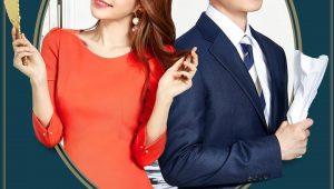 Touch Your Heart ทนายเย็นชากับซุปตาร์ตัวป่วน พากย์ไทย EP.1