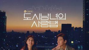 Lovestruck in the City ความรักในเมืองใหญ่ พากย์ไทย EP.1