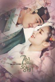 ซีรี่ย์เกาหลี Queen for Seven Days 7 วันบัลลังก์ราชินี ตอนที่ 1-20 จบ