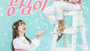 Beautiful Gong Shim วุ่นรักฉบับกงชิม ซับไทย EP.1