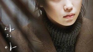 My Mister คุณลุงของฉัน พากย์ไทย EP.1
