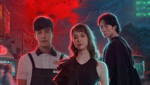 The Ferryman Legends of Nanyang ปลดพันธนาการ ตำนานแห่งหนานหยางพากย์ไทย EP.1