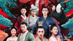 Oh! My Emperor ฮ่องเต้ที่รัก ซับไทย Season 1 EP.1