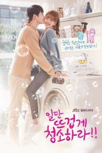 ซีรี่ย์เกาหลี Clean with Passion for Now รักนี้ สะอาดเนี้ยบ ตอนที่ 1-16 จบ