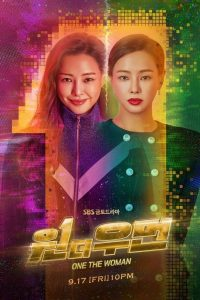 ซีรี่ย์เกาหลี One the Woman Season 1