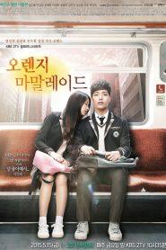 ซีรี่ย์เกาหลี Orange Marmalade รักฝังเขี้ยวตอนที่ 1-12 จบ