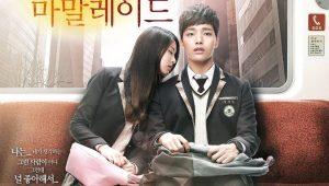 Orange Marmalade รักฝังเขี้ยว พากย์ไทย EP.1