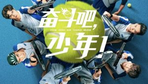 The Prince of Tennis สิงห์หนุ่มสนามเทนนิส ซับไทย EP.1