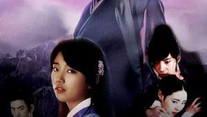 Gu Family Book คังชิ คัมภีร์ตระกูลจิ้งจอกพากย์ไทย EP.1