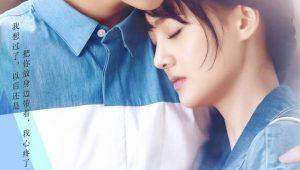 Love O2O ยิ้มนี้โลกละลาย ซับไทย EP.1