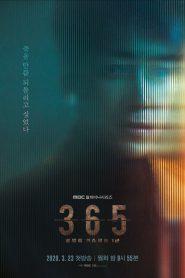 ซีรี่ย์เกาหลี 365 Repeat the Year ย้อนเวลาแก้อดีต ตอนที่ 1-12 จบ