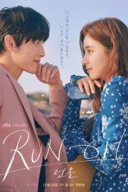 ซีรี่ย์เกาหลี Run On วิ่งนำรัก ตอนที่ 1-16 จบ
