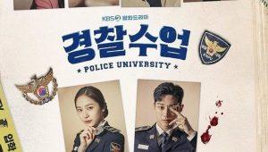 Police University ซับไทย EP.1