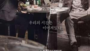 Signal สัญญาณลับ ล่าข้ามเวลา พากย์ไทย EP.1