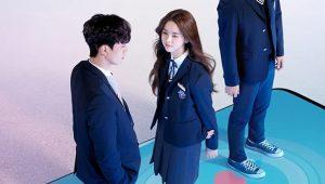 Love Alarm แอปเลิฟเตือนรัก พากย์ไทย Season 1 EP.1