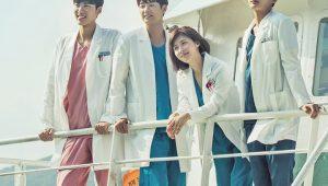 Hospital Ship พากย์ไทย EP.1