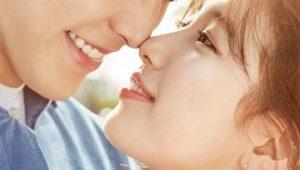 Uncontrollably Fond หยุดหัวใจไว้ลุ้นรัก พากย์ไทย EP.1