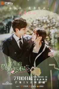 ซีรี่ย์จีน Unforgettable Love รักนี้ไม่ลืมเลือน ตอนที่ 1-24 จบ