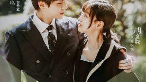 Unforgettable Love รักนี้ไม่ลืมเลือน ซับไทย EP.1