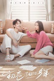 ซีรี่ย์จีน First Romance กาลครั้งหนึ่งถึงรักแรก ตอนที่ 1-24 จบ