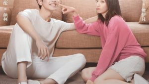 First Romance กาลครั้งหนึ่งถึงรักแรก พากย์ไทย EP.1