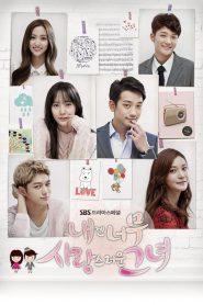 ซีรี่ย์เกาหลี My Lovely Girl เพลงรัก หัวใจเลิฟ ตอนที่ 1-16 จบ