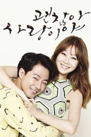 ซีรี่ย์เกาหลี It's Okay That's Love ถ้ารักกัน มันก็โอเค ตอนที่ 1-24 จบ