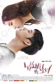 ซีรี่ย์เกาหลี The Girl Who Sees Smells ตอนที่ 1-16 จบ