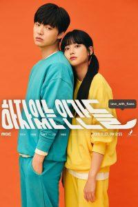 ซีรี่ย์เกาหลี Love with Flaws เกลียดนัก รักซะเลย ตอนที่ 1-16 จบ
