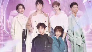 Love Crossed ปิ๊งรักไอ้ต้าวดิจิตอล ซับไทย EP.1