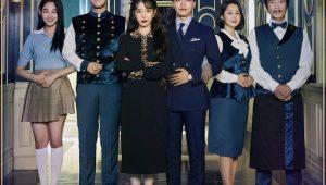 Hotel Del Luna คำสาปจันทรา กาลเวลาแห่งรัก พากย์ไทย EP.1