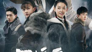 Eagles and Youngster ไขปริศนาล่าขุมทรัพย์ภูเขาหิมะ พากย์ไทย EP.1