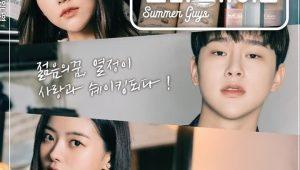 Summer Guys ซับไทย EP.1