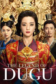 ซีรี่ย์จีน The Legend of Dugu ตำนานสกุลตู๋กู ตอนที่ 1-55 จบ