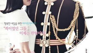 The King 2 Hearts รักยิ่งใหญ่ หัวใจเพื่อเธอ พากย์ไทย EP.1