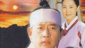 The Legendary Doctor Hur Jun คนดีที่โลกรอ หมอโฮจุน พากย์ไทย EP.1