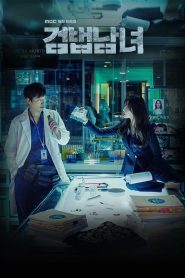 ซีรี่ย์เกาหลี Partners for Justice ศพซ่อนปม Season 1-2 จบ