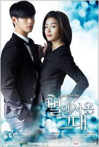 ซีรี่ย์เกาหลี My Love From Another Star ยัยตัวร้ายกับนายต่างดาว ตอนที่ 1-21 จบ