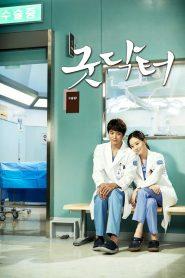 ซีรี่ย์เกาหลี Good Doctor ฟ้าส่งผมมาเป็นหมอ ตอนที่ 1-20 จบ