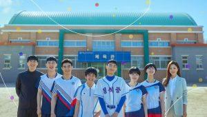 Racket Boys แร็คเก็ต บอยส์ ซับไทย EP.1