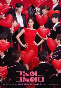 ซีรี่ย์เกาหลี To All The Guys Who Loved Me ตอนที่ 1-32 จบ