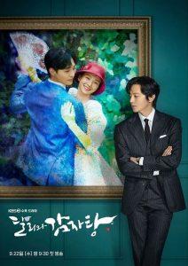 ซีรี่ย์เกาหลี Dali and the Cocky Prince ตอนที่ 1-16 (กำลังฉาย)