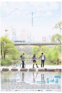 ซีรี่ย์เกาหลี Who Are You: School ตอนที่ 1-16 จบ