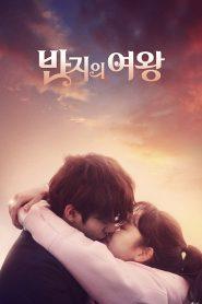 ซีรี่ย์เกาหลี Queen of the Ring แหวนลับลิขิตรัก ตอนที่ 1-6 จบ