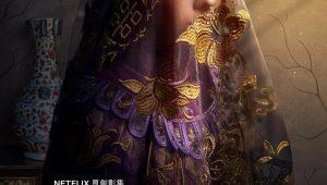 The Ghost Bride เจ้าสาวเซ่นศพ ซับไทย EP.1