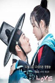 ซีรี่ย์เกาหลี Splash Splash Love ข้ามมิติรักหัวใจชุ่มฉ่ำ ตอนที่ 1-10 จบ